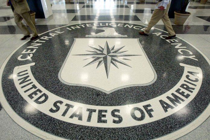 CIA steers clear of Senate Republican probe into Bidens