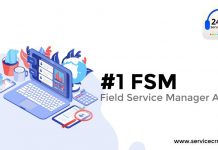 Field Service Management Software-Improve interconnect across the fields!