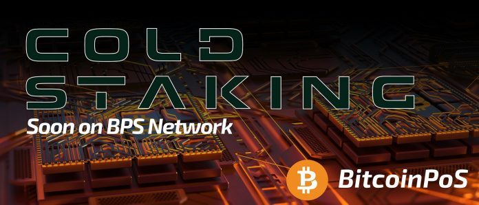 BitcoinPoS will launch Cold Staking – A Safer Way to Generate Passive Income
