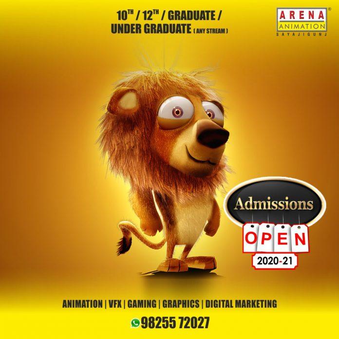 No. 1 Institute of Animation, VFX, Gaming, Film Making, Graphics & Digital Marketing