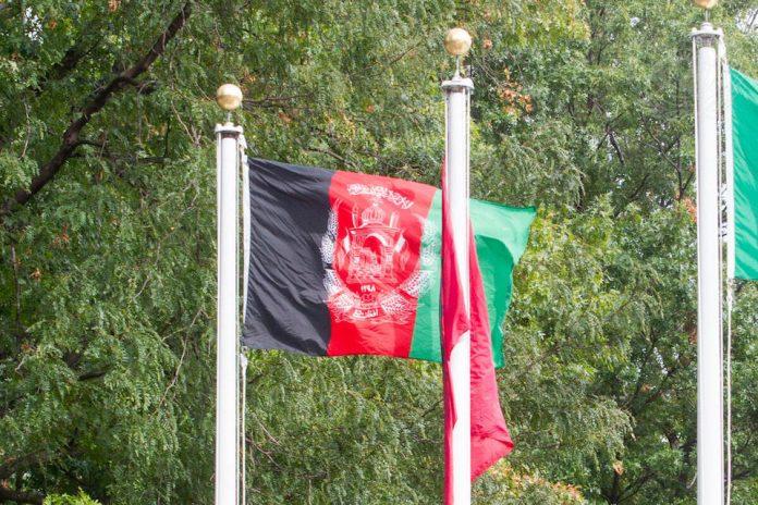 Afghanistan flag (UN Photo)