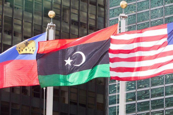 Libyan flag outside UN Headquarters (UN Photo)