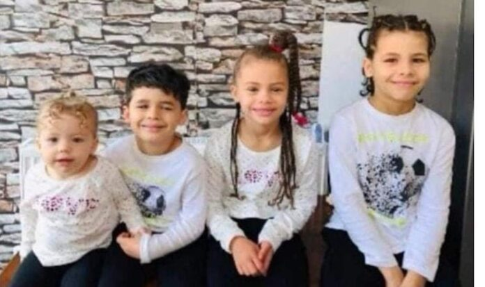 Detectives appeal for help to find four siblings missing from north London, Report
